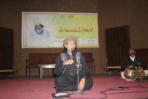 صوفی شاعر خواجہ غلام فرید 9