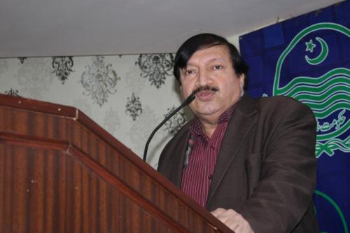 پنجاب انسٹیٹیوٹ آف لینگوئج10