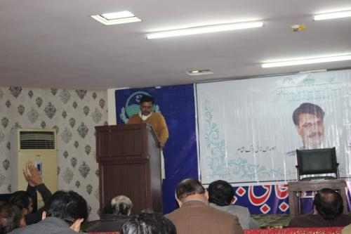 پنجاب انسٹیٹیوٹ آف لینگوئج13