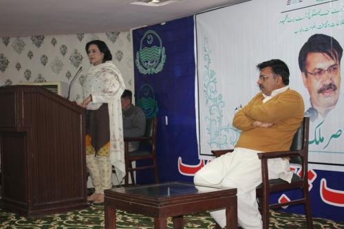 پنجاب انسٹیٹیوٹ آف لینگوئج16