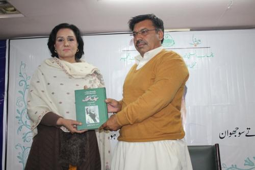 پنجاب انسٹیٹیوٹ آف لینگوئج5